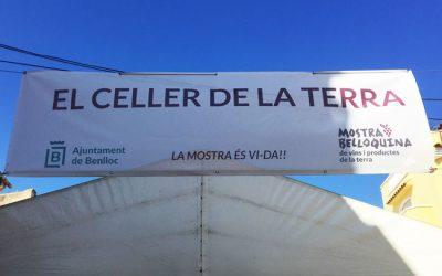 """""""Mostra de vins i productes de la terra"""", de Benlloc"""